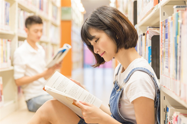 成人网络教育怎么样